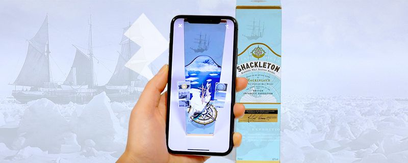 Augmented reality has the power to transform product packaging into a digital channel for incredible interactive content. We are discussing this further at our panel at Packaging Innovations 2019, but if you can't attend, here's the key things you need to know.